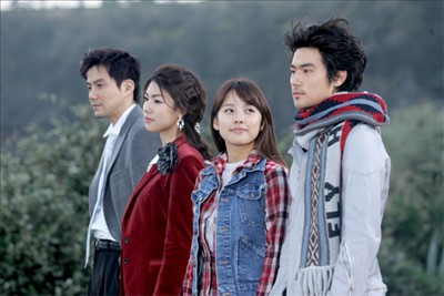 3 Leaf Clover (2005) poster