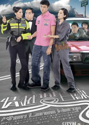 When Lanes Merge (2010) poster