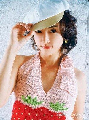 Bo Hyun Jo