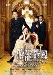 Hong Kong: Movies & Shows (with English Subtitles)
