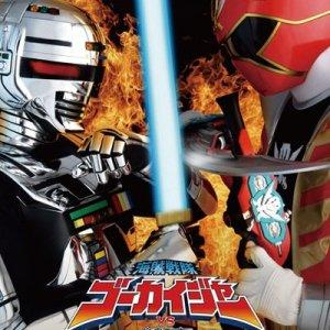 Kaizoku Sentai Goukaiger vs. Space Sheriff Gavan: The Movie (2012) photo