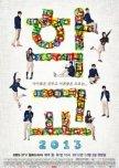 School Drama Specials