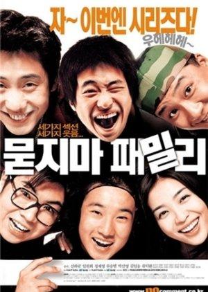 No Comment (2002) poster