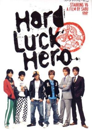 Hard Luck Hero (2003) poster