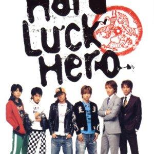 Hard Luck Hero (2003)