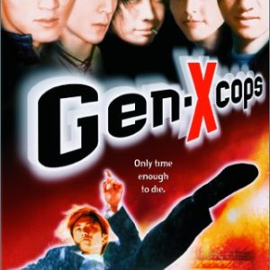 Gen X Cops (1999) photo