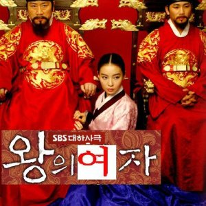 The King's Woman (2003) photo