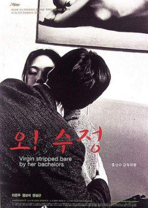 Oh! Soo Jung