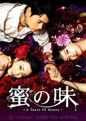 Mitsu no Aji (2011) poster