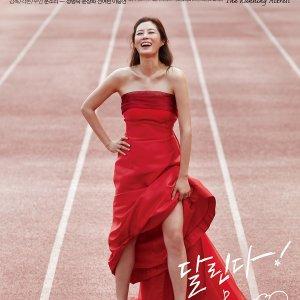 The Running Actress (2017) photo