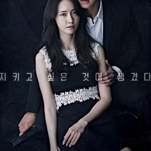 The K2 Episode 16