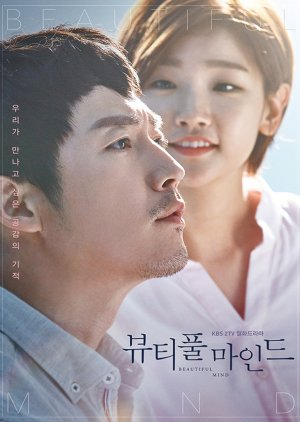 A Beautiful Mind korean drama review