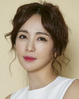 Yoon Hae Young in I Love You Korean Drama (2012)