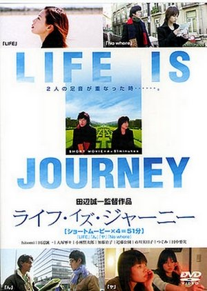 Life Is Journey (2003) poster