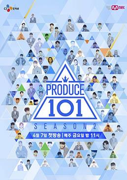 Produce 101: Season 2