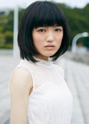 Yagi Yuki