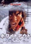 Favourite Japanese Movies