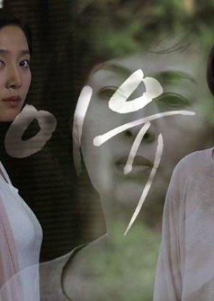 Drama Special Season 1: A Reason