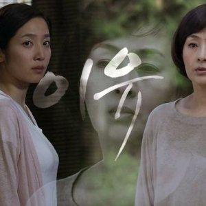 Drama Special Season 1: A Reason (2010)
