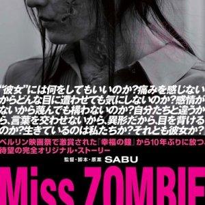 Miss Zombie (2013) photo