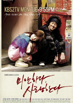 I'm Sorry, I Love You (2004) poster