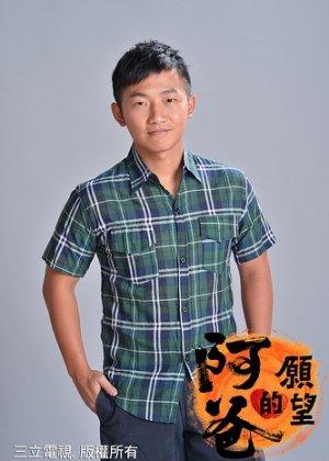 Emerson Tsai in Swimming Battle Taiwanese Drama (2016)