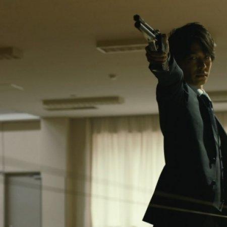MOZU Season 1 - Mozu no Sakebu Yoru (2014) photo