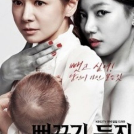 Two Mothers (2014) photo