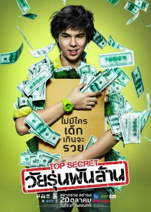 Film Thailand - The Billionaire