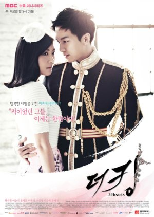 King2Hearts (2012) poster