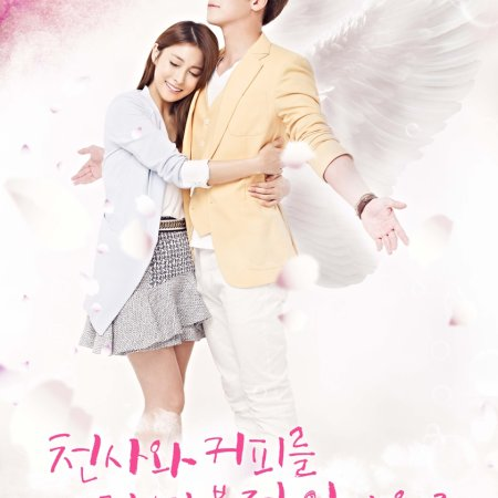 Secret Love (2014) photo