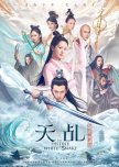 CHINESE DRAMA OSTS RANKED