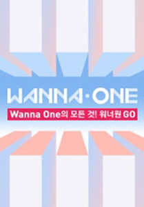 Wanna One Go (2017) poster
