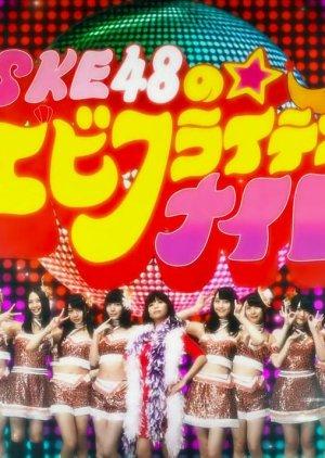 SKE48 no Ebi-Friday Night