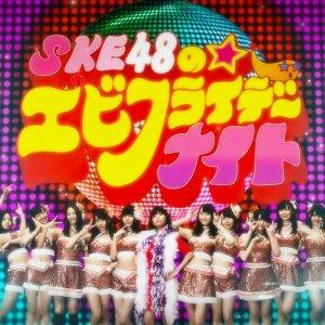 SKE48 no Ebi-Friday Night (2013) photo