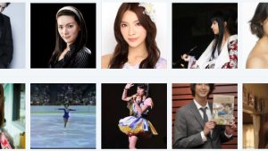 Five Japanese Actors and Actresses with Filipino Heritage