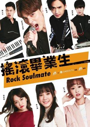 Rock Soulmate