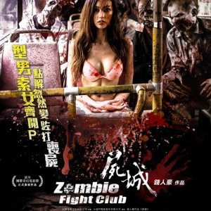 Zombie Fight Club (2014) photo