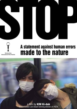 Stop (2016) poster