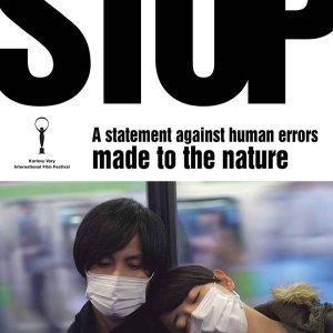 Stop (2016) photo