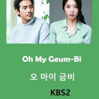 Oh My Geum Bi (2016) photo