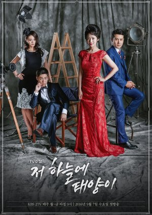 TV Novel: That Sun in the Sky (2016) poster