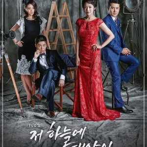TV Novel: That Sun in the Sky (2016) photo