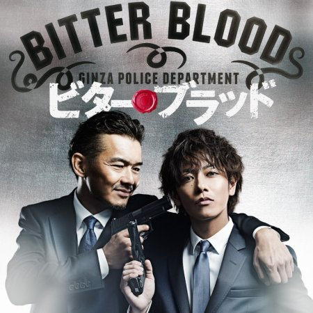 Bitter Blood (2014)