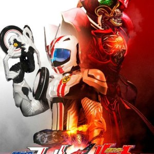 Kamen Rider Drive Saga: Kamen Rider Mach / Kamen Rider Heart (2016) photo