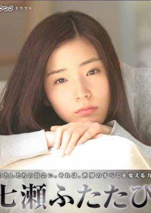 Nanase Futatabi