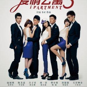 iPartment 3 (2012) photo