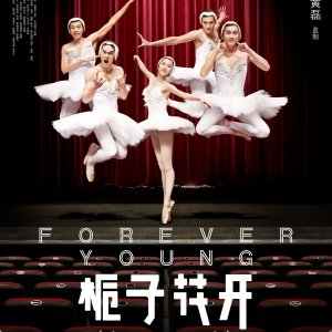 Forever Young (2015) photo