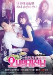 Oh My Ghostess korean drama review
