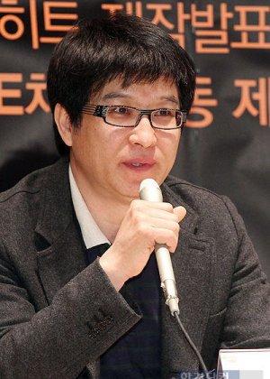 Park Chan Yool in Infinite Power Korean Drama(2013)